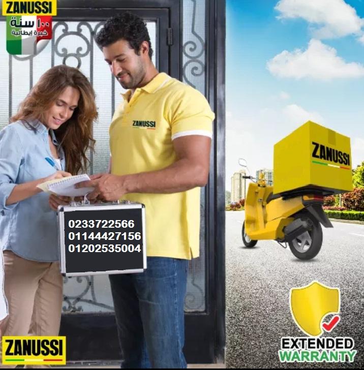 صيانة-زانوسي-القاهرة